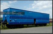 Transport feroviar marfa