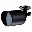 Camera supraveghere video exterior