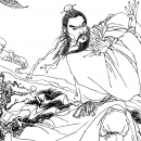 Istoric Tai Chi Chuan