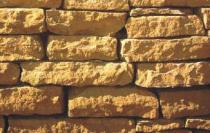 Piatra pentru zidarie