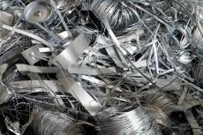 Colectare deseuri metalice