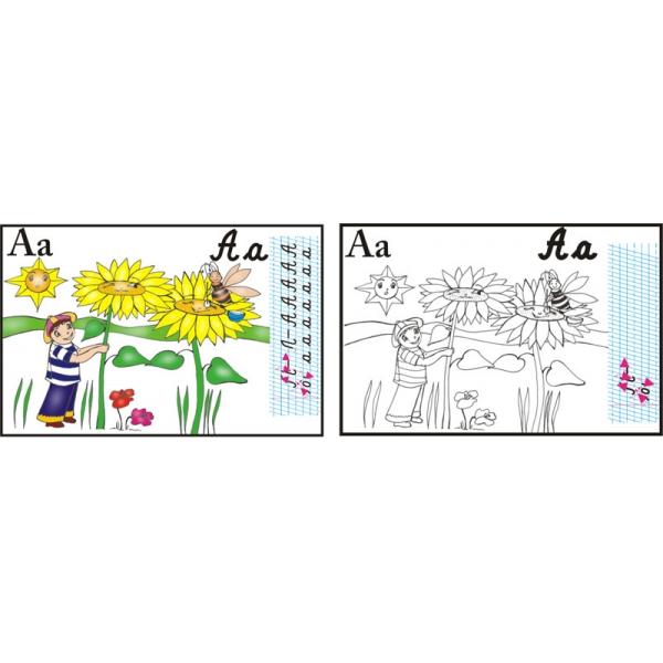 Carti de colorat cu litere