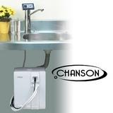 Ionizator apa VS 70 Chanson