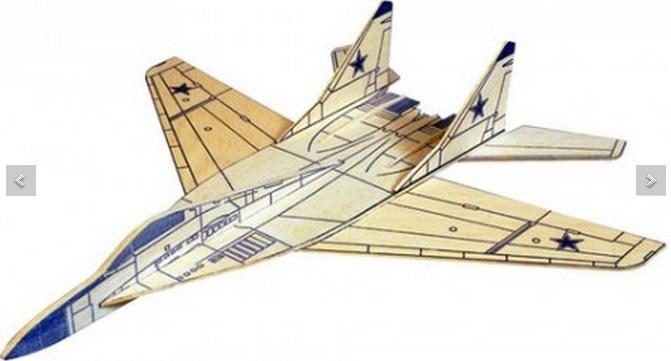 Aeromodele zbor liber