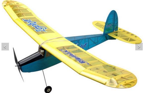 Aeromodel avion