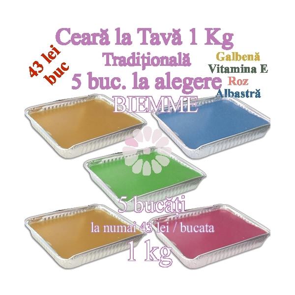 Ceara traditionala