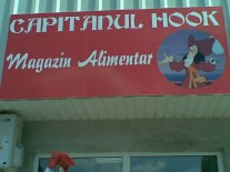 Panouri publicitare Bucuresti
