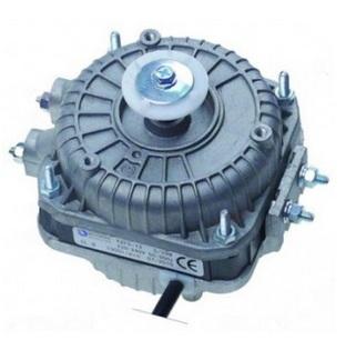 Motor ventilator frigider