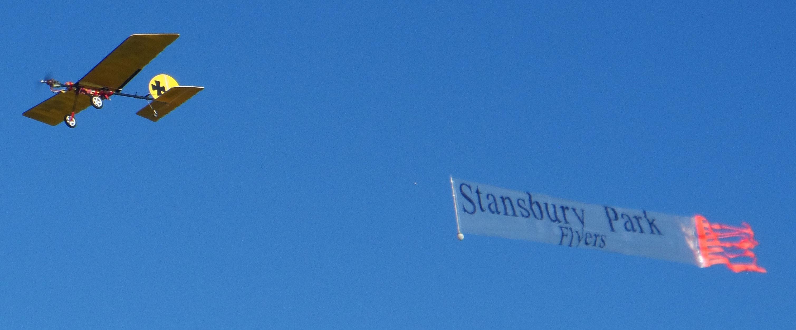 Bannere de avion