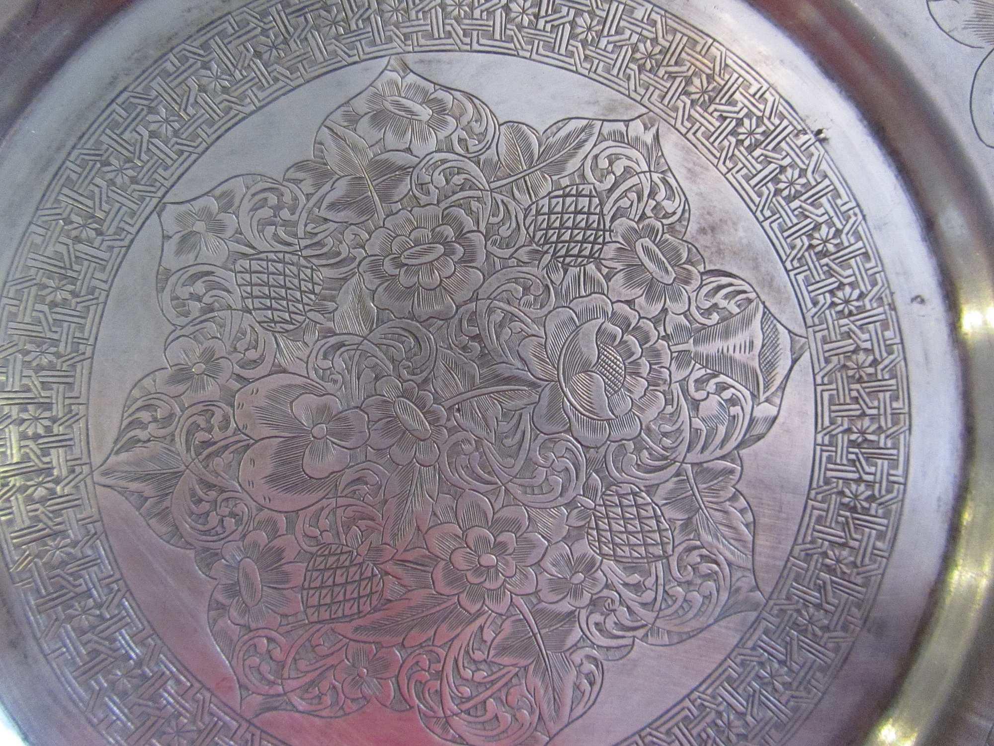Set desert argint