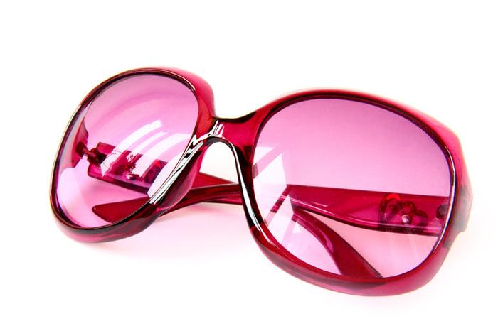 Ochelari de soare Brasov