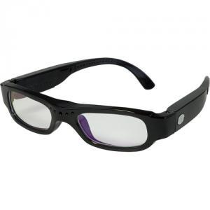 Ochelari de vedere brasov webcam