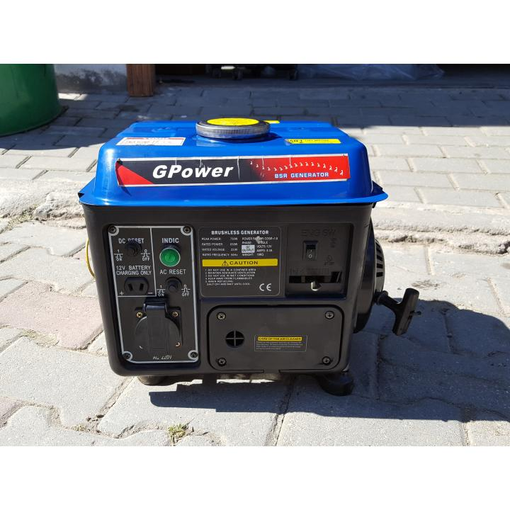 Generator resigilat BSR 950