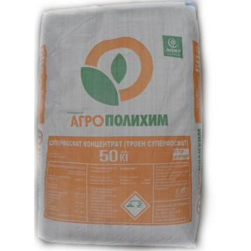 Ingrasamant Superfosfat
