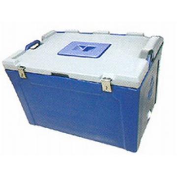 Lada izoterma 150 litri