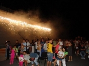 Artificii de interior