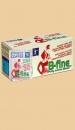 Cafea B-Fine