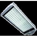 Lampi stradale cu led-uri