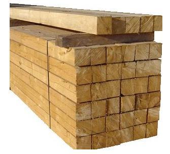 Materialele de constructii