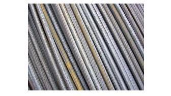 Produse metalice