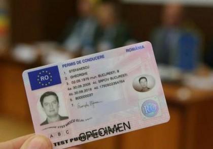 Vindeți permisul de conducere din categoria A, B, C, D, E, T