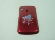 Capac baterie telefon