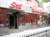 Restaurant Stil Focsani