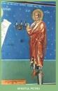 Pictura murala bisericeasca