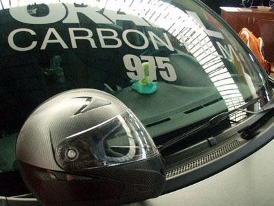 Folii carbon