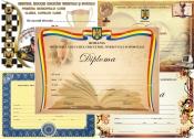 Diplome Satu Mare