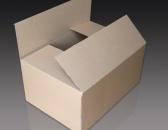 Cutii arhivare carton