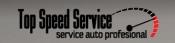 Service tinichigerie auto